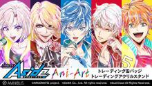 『アルゴナビス from BanG Dream! AAside』の Ani-Art 商品2種の受注を開始! 【アニメニュース】