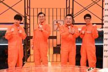 オードリー&アンタッチャブル本格初共演 新感覚大喜利番組で本音トークも