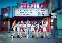 『Nizi Project』発NiziU、オリコン史上初&歴代1位記録樹立 MAKO「スゴくびっくり」
