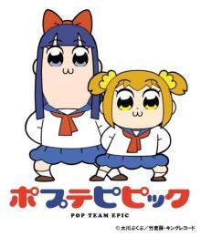 小野賢章&花澤香菜の結婚、『ポプテ』作者がイラストで祝福 声担当キャラの和装姿
