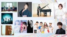 GReeeeN、NHK音楽特番初出演 『ライブ・エール』第1弾出演者発表