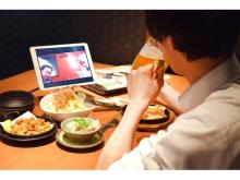 「甘太郎」に東京-大阪の飲み会をつなぐ「リモート飲み専用席」が登場!
