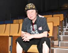 古田新太「演劇の火消してはいけない」 公開ゲネプロに込めた危機感と反骨心