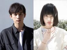 2021年大河『青天を衝け』吉沢亮の妻役は橋本愛