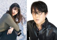 アニメ『神達に拾われた男』追加キャストに早見沙織&子安武人 第1弾PVも公開