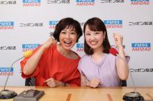 有働由美子、念願のラジオレギュラー始動に喜び TBS安住アナからの助言なく嘆き