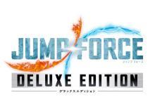 Nintendo Switch版『JUMP FORCE デラックスエディション』あらかじめダウンロード予約開始&ダウンロード版スペシャルセット配信決定のお知らせ 【アニメニュース】