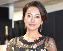 三船美佳、第2子妊娠を生報告「ベビーちゃんができました~」 昨年4月に再婚