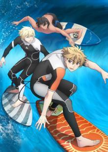 劇場アニメ『WAVE!!』10・2より全三章連続公開 第一章ビジュアル解禁
