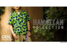 「GBL」夏にぴったりのジブリ柄ハワイアンコレクション!先行予約スタート