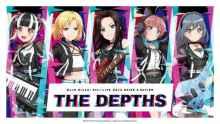 「BanG Dream! 8th☆LIVE」夏の野外3DAYSキービジュアル公開!「バンドリ!TV LIVE 2020」第24回放送のお知らせ 【アニメニュース】