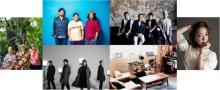 『音楽の日』TUBE&BEGIN&森山直太朗ら全国から生中継 第2弾に欅坂46、DA PUMP、三浦大知など