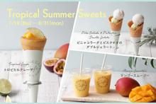 クレープもひんやりスイーツも爽やかなトロピカルに♩ジェラート ピケ カフェの夏限定メニューが待ちきれない!