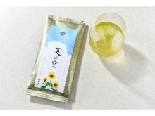 冷茶でも◎!「山本山」からすっきりした味わいの夏限定煎茶が登場