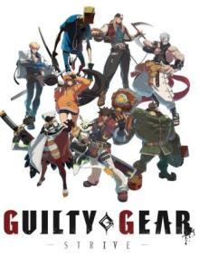 『GUILTY GEAR』シリーズを手掛ける現役クリエイターが凱旋!卒業生3名によるオンライントークショウを7/19開催 【アニメニュース】
