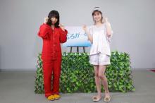 桜井日奈子、生配信で中島みゆき熱唱 小西桜子とゆるゆるトーク展開