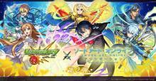 「MONST FREAK 2020 ~宴~」でモンスト新情報を続々発表 TVアニメ「ソードアート・オンライン アリシゼーション」のコラボ第2弾が決定! 【アニメニュース】