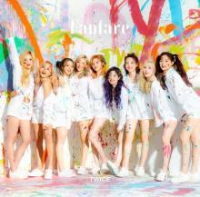 TWICE、日本6thシングル「Fanfare」が通算4作目の1位に【オリコンランキング】