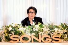 岡村ちゃんついに結婚!? 岡村靖幸、初登場『SONGS』で妄想披露宴