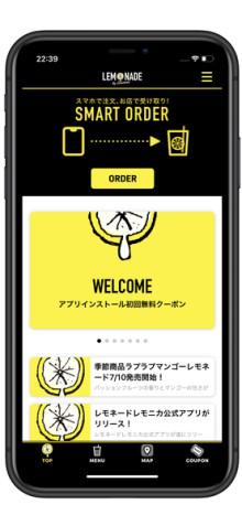 レモネード旋風が止まらない♡レモネード専門店「レモニカ」がお得に飲めるアプリが登場!コラボ商品も続々♪