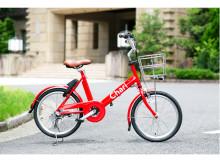 名古屋市でシェアサイクルサービス「Charichari」が7月中旬スタート