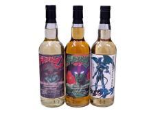 『デビルマン』ウイスキー第三弾!地域が異なるピーティーモルト3種を発売