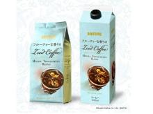 数量限定!ドトールコーヒーに「フルーティーな香りのアイスコーヒー」登場