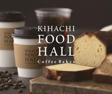 KIHACHI初のコーヒースタンドで夏限定ドリンクがスタート!ひんやりアフォガート風シェイクがおいしそう♡