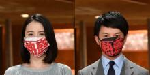 テレビ朝日、オリジナル冷感「熱盛マスク」発売 スポーツ観戦におすすめ
