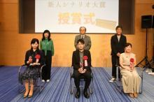 『テレビ朝日新人シナリオ大賞』発表 35歳の男性に賞金500万円