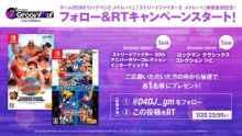 「D4DJ Groovy Mix D4U Edition」、ゲームBGM「ロックマン2 メドレー1」、「ストリートファイ&#1247
