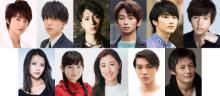 ミュージカル『るろ剣』に黒羽麻璃央、加藤清史郎、奥野壮ら出演 配役はライブ配信で発表