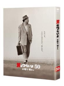 映画『男はつらいよ』第50作目『男はつらいよ お帰り 寅さん』BD豪華版がシリーズ初のTOP10入り【オリコンランキング】