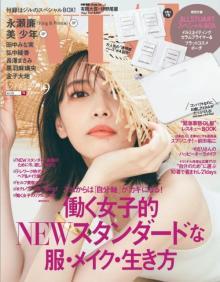 宮田聡子、麦わら帽&白ワンピの夏スタイルで魅了