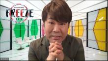 藤本敏史、共演者に頭を下げ謝罪「いろんな意味を込めて…」 元妻・木下優樹菜さん引退後初イベント