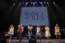 『バンドリ!』初舞台が開幕 劇中バンド・RAISE A SUILENにスポット