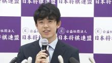 藤井聡太七段、最年少タイトル獲得 東海テレビでドキュメンタリー放送
