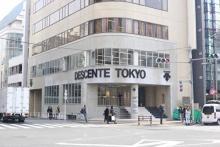 ひんやり日本茶でリフレッシュ×クールダウン♩すすむ屋茶店・渋谷明治通り店に夏の新作ドリンクが登場します!