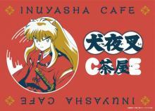 『犬夜叉』カフェ、大阪・渋谷・名古屋で開催 フードやグッズ販売