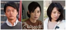 北大路欣也主演『記憶捜査SP』大塚寧々、神保悟志、櫻井淳子が出演