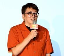 福田雄一監督、得意なはずの舞台あいさつでド緊張「嫁と子どもが見てるんです…」 平穏な撮影にボヤき