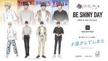 TVアニメ「恋とプロデューサー」初の企画展『BE SHINY DAY』開催決定!原宿・ベースヤード トーキョーにて8月1日(土)よりスタート! 【アニメニュース】