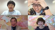 ミキ・昴生の「尻に敷かれっぱなし」新婚生活と嫁の男前伝説を暴露