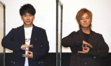 山下健二郎、釣り話で共演者の仕事邪魔してお詫び 松岡充が暴露「台本を覚えたいのに」