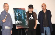 頭脳警察・PANTA「ヒヤヒヤ…」コロナ禍で映画公開 舞台あいさつが新宿で苦笑い