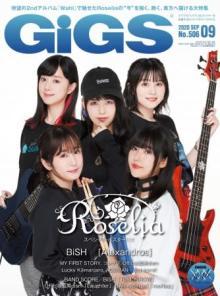 雑誌『GiGS』9月号表紙&巻頭特集にRoseliaが登場!「バンドリ!TV LIVE 2020」第25回放&#36865