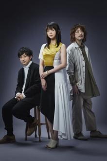 いきものがかりの新曲、波瑠&鈴木京香『未解決の女』主題歌に決定