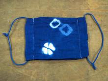 「政府支給マスク」が「藍染めマスク」に!川崎市伝統工芸館『藍染め体験』