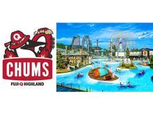 富士急ハイランドが「CHUMS」一色に!遊園地×アウトドアを楽しもう