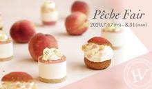 優しい甘さと色合いの桃スイーツが勢ぞろい♡HUGO&VICTORで夏限定「ペッシュ フェア」が始まりました♩